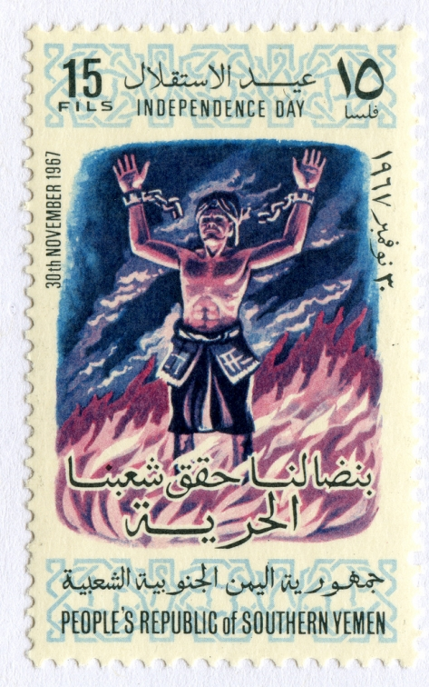 Independence for South Yemen (Stamp)