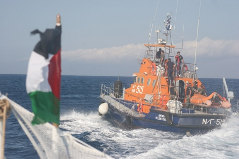 Boat to Gaza.Break for it